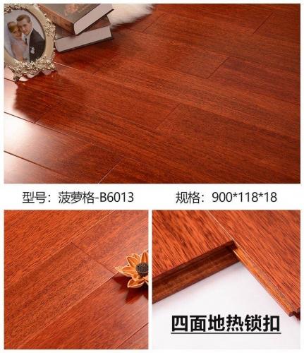 森趣实木地板菠萝格B6013