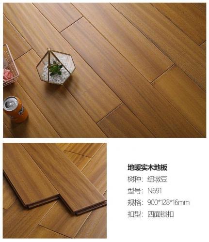 森趣实木地板纽墩豆N691