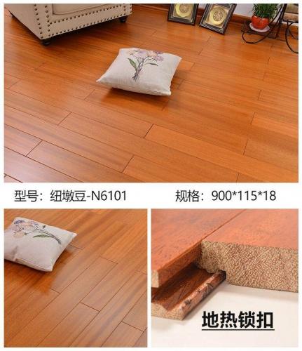 森趣实木地板纽墩豆N6101