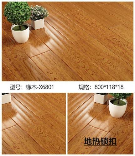 森趣实木地板橡木X6801