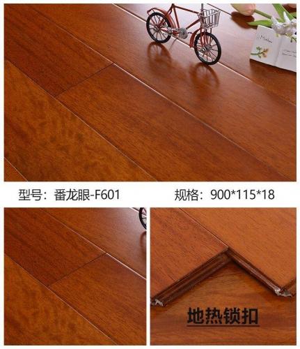 森趣实木地板番龙眼F601