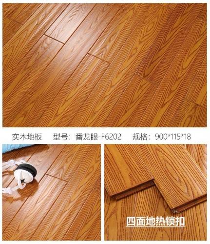 森趣实木地板番龙眼F6202