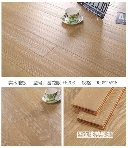 森趣实木地板番龙眼F6203